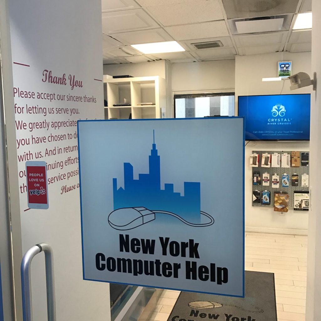 Picture of New York Computer Help front door